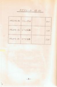 005_4[1]